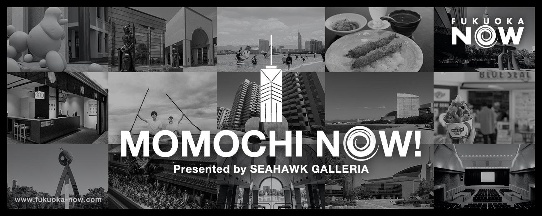 momochinow